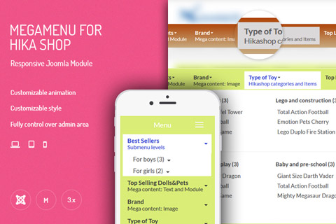 jux-mega-menu-for-hikashop